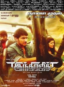 Gautham Karthik, Sonarika Bhadoria Indrajith Movie Release Posters