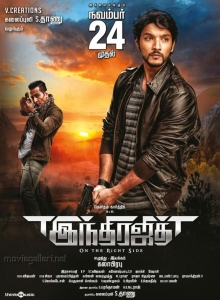 Rajveer Singh, Gautham Karthik in Indrajith Movie Release Posters