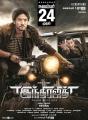 Gautham Karthik, Rajveer Singh in Indrajith Movie Release Posters