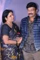 Jeevitha, Rajasekhar @ Indrasena Audio Launch Photos
