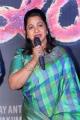 Radhika @ Indrasena Audio Launch Photos