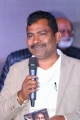 Neelam Krishna Reddy @ Indrasena Audio Launch Photos