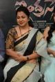 Radhika Sarathkumar @ Indrasena First Look Launch Photos