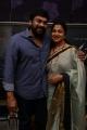 Chiranjeevi, Radhika Sarathkumar @ Indrasena First Look Launch Photos
