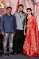 Neelam Krishna Reddy, Vijay Antony, Mahima @ Indrasena Movie Success Meet Stills