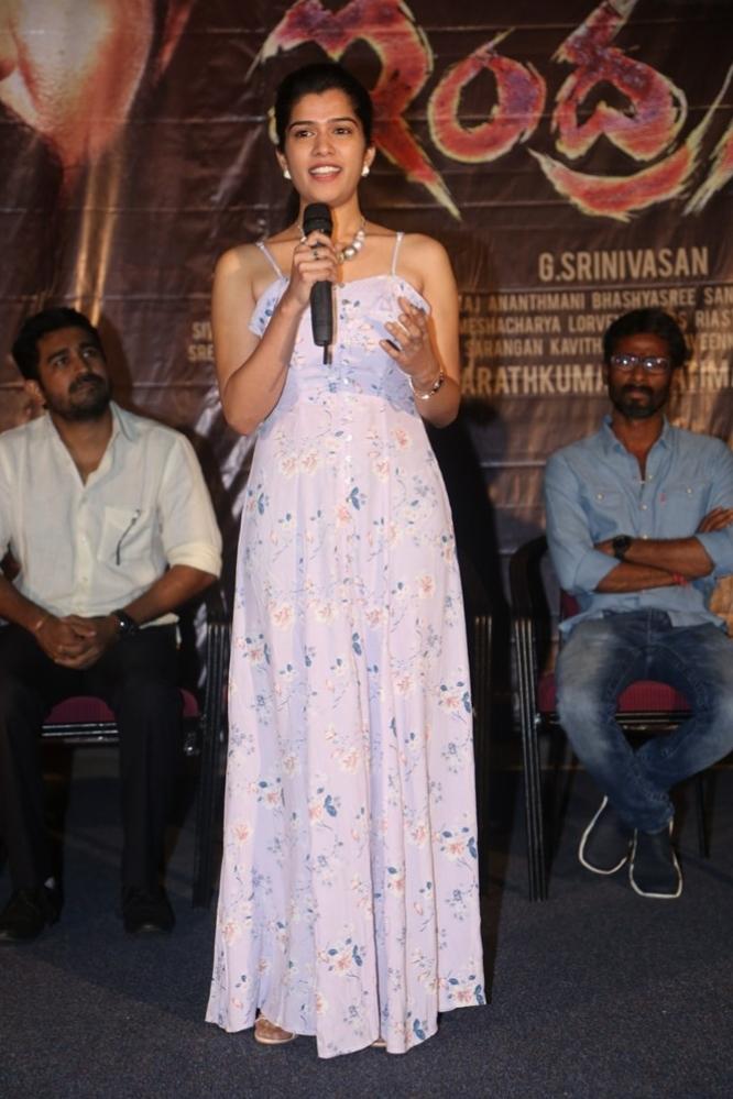Actress Mahima @ Indrasena Movie Trailer Launch Stills