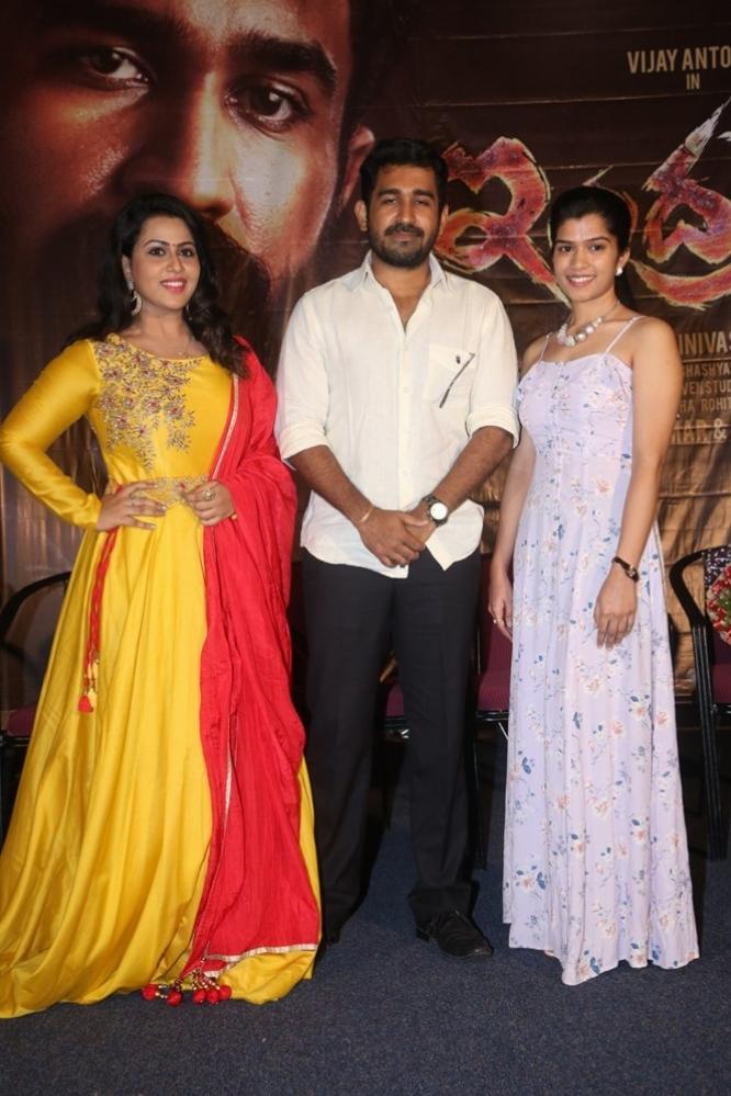 Diana Champika, Vijay Antony, Mahima @ Indrasena Movie Trailer Launch Stills