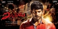 Actor Vishal in Indrudu Movie First Look Wallpapers