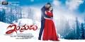 Vishal & Lakshmi Menon in Indrudu Movie First Look Wallpapers
