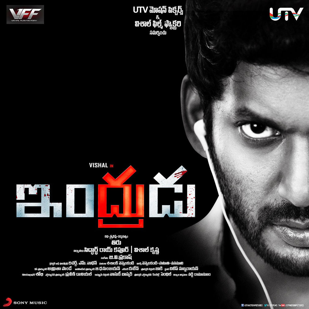 Movie full download indrudu vishal