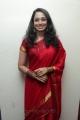 Tamil Actress Indu Thampi in Red Traditional Silk Saree Photos