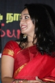 Actress Indu Thampi Cute Photos in Saree at Nizhal Press Meet