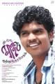 Hero Srinath in Ingu Kadhal Katrutharapadum Movie Posters