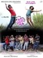 Ingu Kadhal Katrutharapadum Tamil Movie Posters
