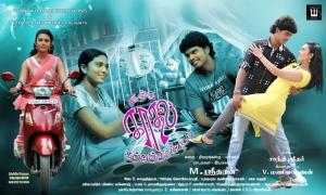 Ingu Kadhal Katrutharapadum Movie Wallpapers
