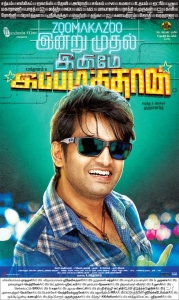 Actor Santhanam in Inimey Ippadithaan Movie Release Posters