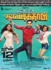 Akila Kishore, Santhanam, Ashna Zaveri in Inimey Ippadithan Movie Release Posters