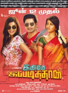 Ashna Zaveri, Santhanam, Akila Kishore in Inimey Ippadithan Movie Release Posters