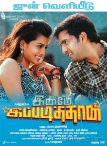 Santhanam, Ashna Zaveri in Inimey Ippadithan Movie Release Posters