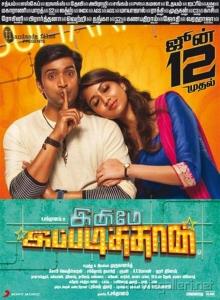 Santhanam, Akila Kishore in Inimey Ippadithan Movie Release Posters