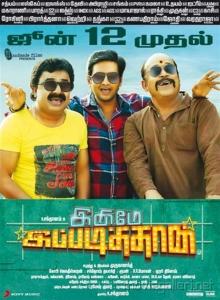 VTV Ganesh, Santhanam, Thambi Ramaiah in Inimey Ippadithan Movie Release Posters