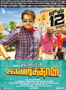 Actor Santhanam in Inimey Ippadithan Movie Release Posters