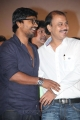 Kreshna @ Inji Iduppazhagi Movie Audio Launch Stills
