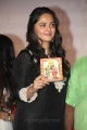 Actress Anushka @ Inji Iduppazhagi Movie Audio Launch Stills