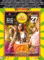 Anushka's Inji Iduppazhagi Movie Release Posters