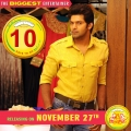 Actor Arya in Inji Iduppazhagi Movie Release Posters