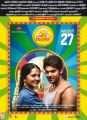 Anushka, Arya in Inji Iduppazhagi Movie Release Posters