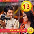 Arya, Sonal Chauhan in Inji Iduppazhagi Movie Release Posters