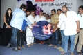 Inka Emi Anukoledu Movie Audio Launch Stills