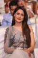 Pragya Jaiswal @ Inkokkadu Audio Release Photos