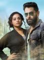 Vikram, Nithya Menon in Inkokkadu Movie Images