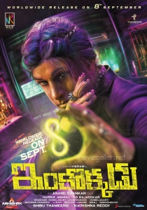 Chiyaan Vikram in Inkokkadu Movie New Posters