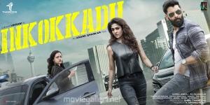Nithya Menon, Nayanthara, Vikram in Inkokkadu Movie New Posters