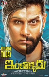 Chiyaan Vikram's Inkokkadu Movie Release Posters