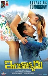 Nayanthara, Vikram in Inkokkadu Movie Release Posters