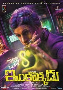 Vikram in Inkokkadu Movie Release Posters