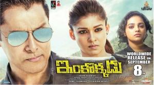 Vikram, Nayanthara & Nithya Menon in Inkokkadu Movie Release Posters