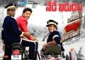 Intlo Deyyam Nakem Bhayam Movie Release Wallpapers