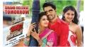 Kruthika, Allari Naresh, Mouryaani in Intlo Deyyam Nakem Bhayam Movie Release Wallpapers