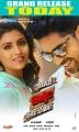 Kruthika, Allari Naresh in Intlo Deyyam Nakem Bhayam Movie Release Wallpapers
