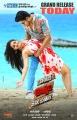 Mouryaani, Allari Naresh in Intlo Deyyam Nakem Bhayam Movie Release Wallpapers