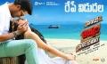 Allari Naresh, Mouryaani in Intlo Deyyam Nakem Bhayam Movie Release Wallpapers