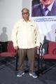 BVSN Prasad @ Intlo Deyyam Nakem Bhayam Success Meet Stills
