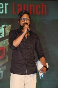 Varun Sandesh @ Intlo Deyyam Nakem Bhayam Trailer Launch Stills