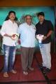 G Nageswara Reddy, BVSN Prasad, Sai Karthik @ Intlo Deyyam Nakem Bhayam Trailer Launch Stills