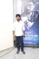 Thiru @ Ippadai Vellum Audio Launch Photos
